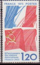 Timbre: 50e anniversaire relations diplomatiques avec l'URSS