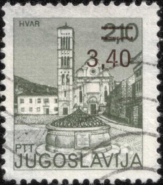timbre: 1640 -  Hvar 3.40 sur 2.10