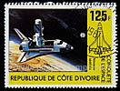 Timbre: 0575 - Conquête de l'espace - largage d'un satellite