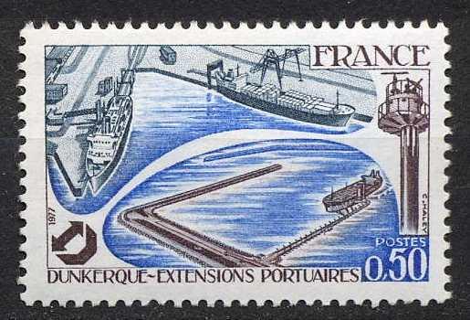 timbre: Extensions portuaires de Dunkerque   7 ex