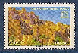 Timbre: UNESCO - Ksar d'Aït-Ben-Haddou, Maroc