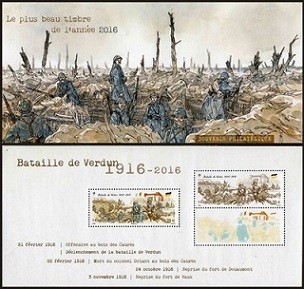Timbre: BS Centenaire de la bataille de Verdun